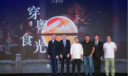 万豪国际重塑旗下餐饮品牌万豪中餐厅 携手陈晓卿解锁目的地文化