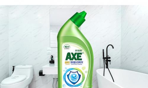 用杀菌率99.9%的TA解决马桶顽固污垢,比传统洁厕产品更好用