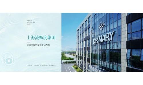 『头条』解读如何才能成为上海流畅度核心董事