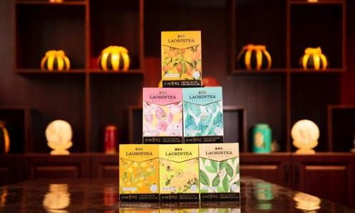 荣光岁月·传承匠心 老彬號小袋茶——六味普洱茶产品正式上市