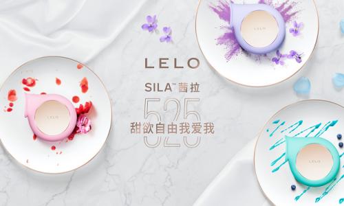 LELO新品SILA上市进驻话梅全国线下门店,联手打造525悦己节日