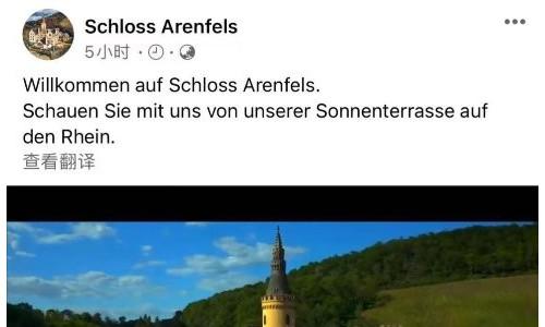 满足需求无国界!卡萨帝这次又住德国800年城堡