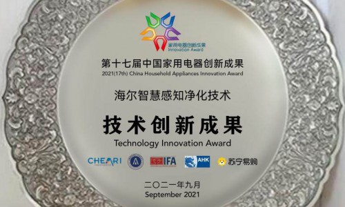 海尔冰箱为什么最畅销?创新成果奖给出答案:科技含量高!