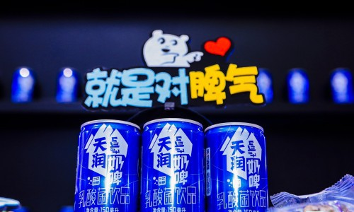 天润乳业网红奶啤扩列年轻一代好友圈